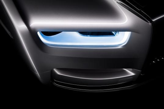 New Phantom front lights