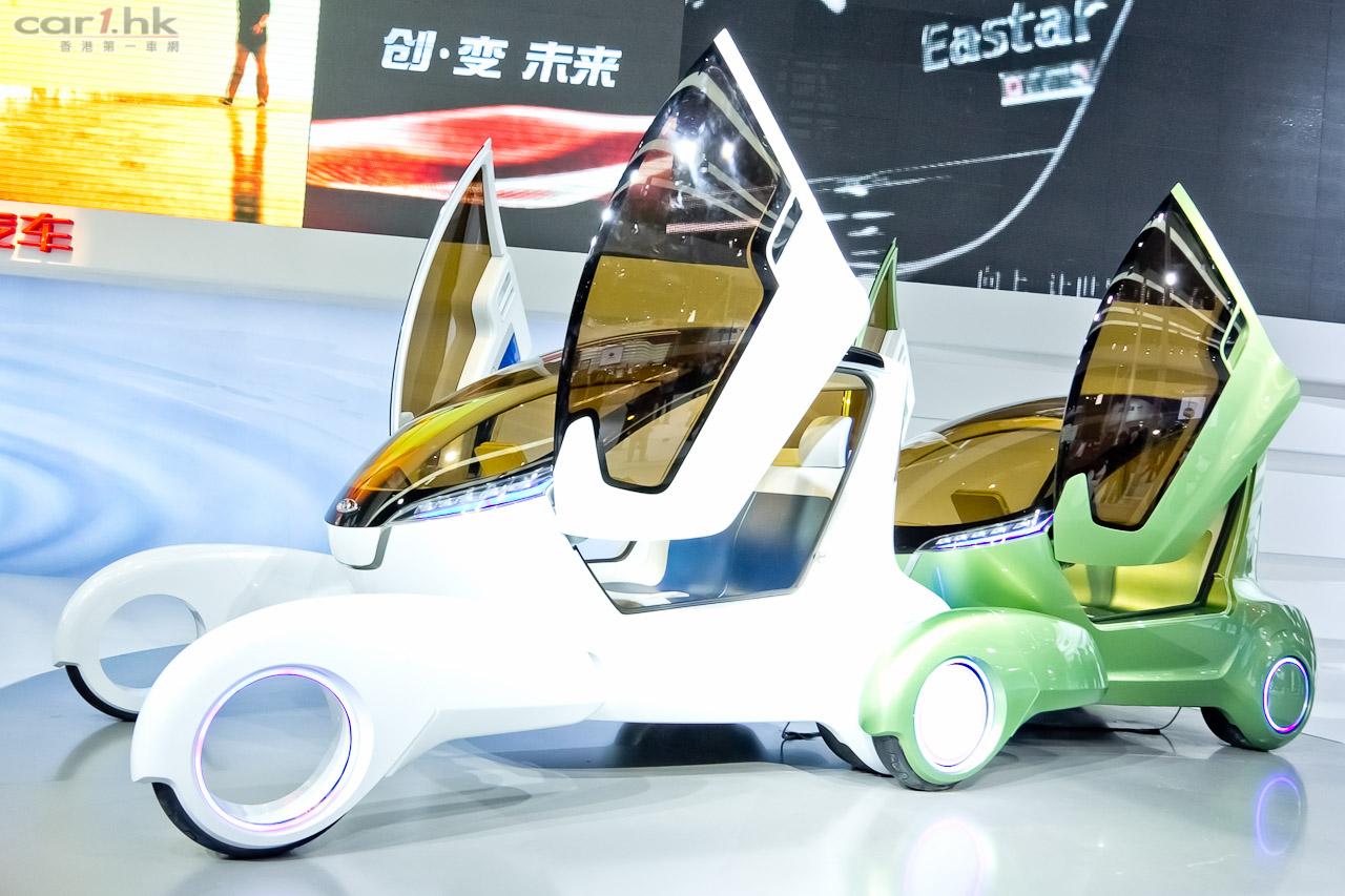 北京直擊:奇瑞汽車 @ANT 螞蟻概念車 : 香港第一車網 Car1.hk