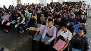 Download Jadwal Lokasi Ujian SKD CPNS 2018 Sumatera Utara