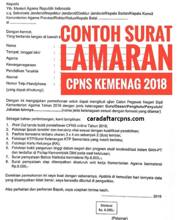 Contoh Surat Lamaran Cpns Kemenag 2018 Informasi Cpns