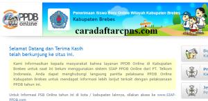 Pengumuman Hasil PPDB SMA SMK Negeri Kabupaten Brebes 2020 2021