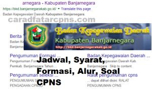 Jadwal SKB CPNS Kabupaten Banjarnegara 2019 2020