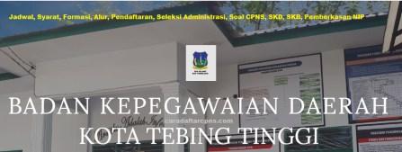Pengumuman Hasil SKD CPNS PEMKOT TEBING TINGGI 2021