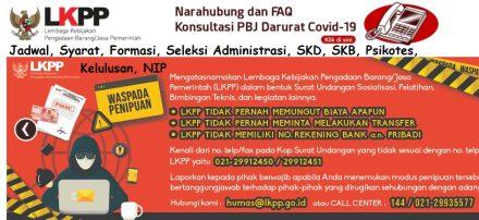 Jadwal dan syarat pendaftaran CPNS LKPP 2021