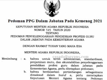 Pedoman PPG Dalam Jabatan Kemenag 2021