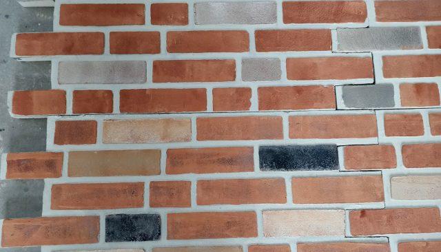 Panouri termoizolante decorative de exterior Techstone Aris 3