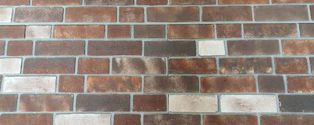 Panouri termoizolante decorative Techstone Ventura