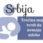 Dojenje u Srbiji – nemoguća misija ili izazov?