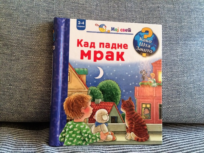 knjige za decu kad padne mrak