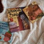 Tri neobične knjige za decu o lepom ponašanju