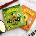 Zvučne knjige o Peci – bogatstvo melodija i ulustracija