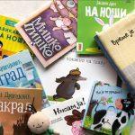 Knjige za decu koje vam mogu pomoći u skidanju pelena