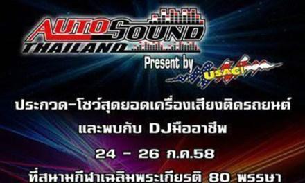 Auto Sound Thailand Present by USACi