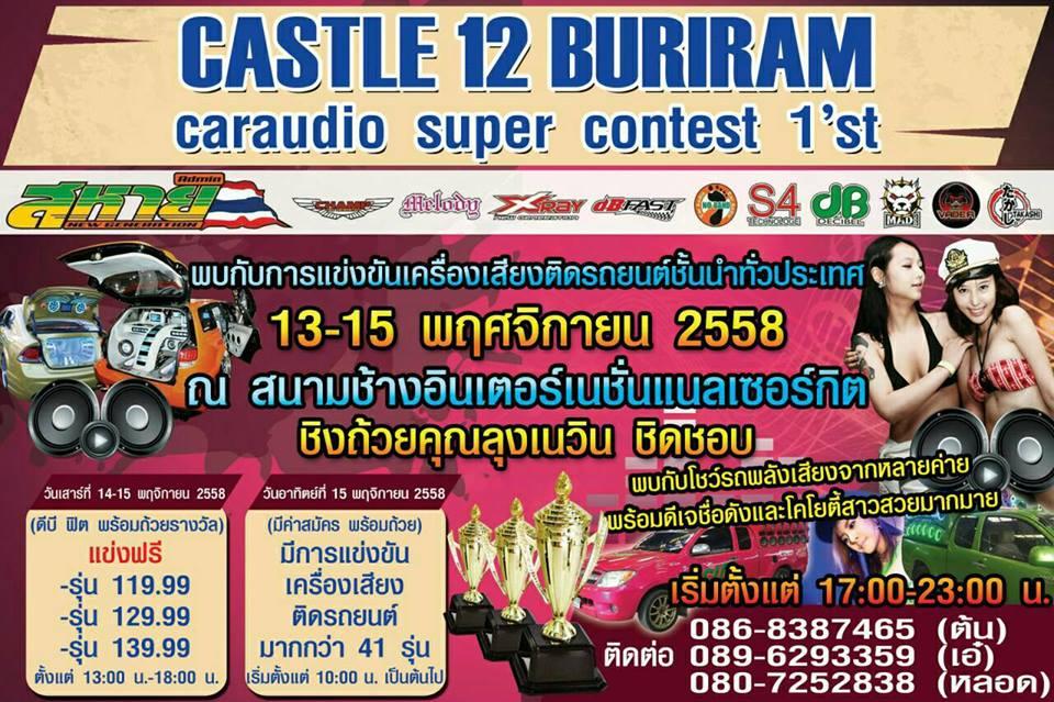 581026_castle-3