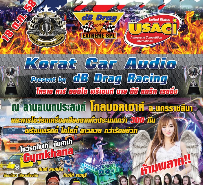 Korat Car Audio Present by dB Drag Racing