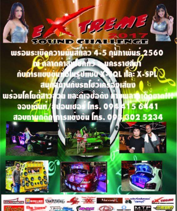 รวมภาพจากงาน Extreme Sound Challenge 2017 สนาม1 จ.นครราชสีมา ครับ
