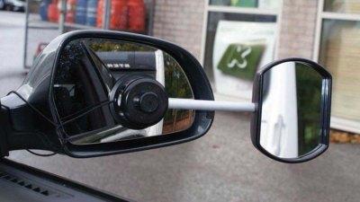 Leisurewize mirrors m330
