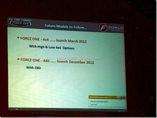 force 1 features 7