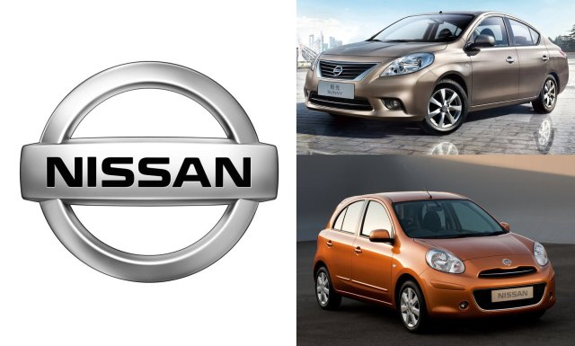 Nissan Micra and Sunny Recalled Faulty Master Brake Cylinder