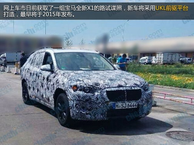 2016-BMW-X1-spied-China-front-three-quarters