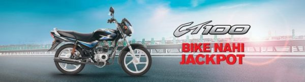 best mileage bike in india 2016 - Bajaj CT100