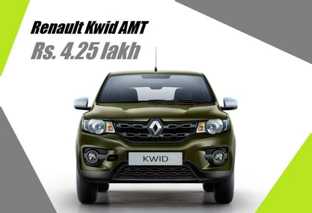 Renault Kwid Easy-R AMT price 4.25 lakh, Specifications, Mileage, Review renault-kwid-amt-front-view-official-image-price