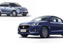 maruti dzire old vs new