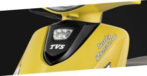 2017 tvs scooty 110 daytime running light