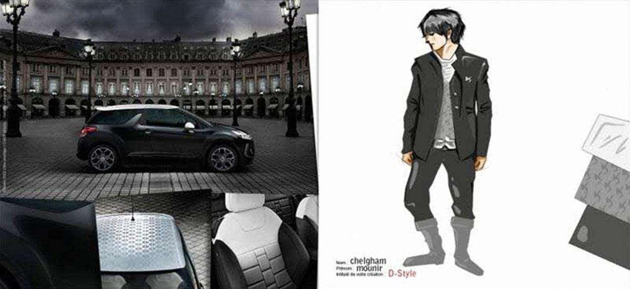 3 D Style By Mounir Chelgham Car Body Design