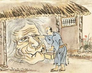 390px-totei_bukkairoku_okubi