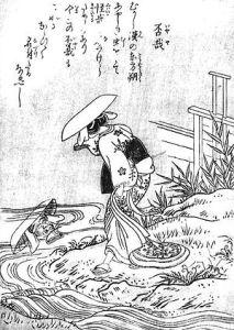 sekieniyaya