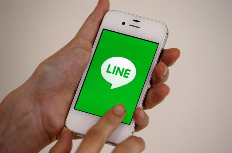 cara download video di line pc
