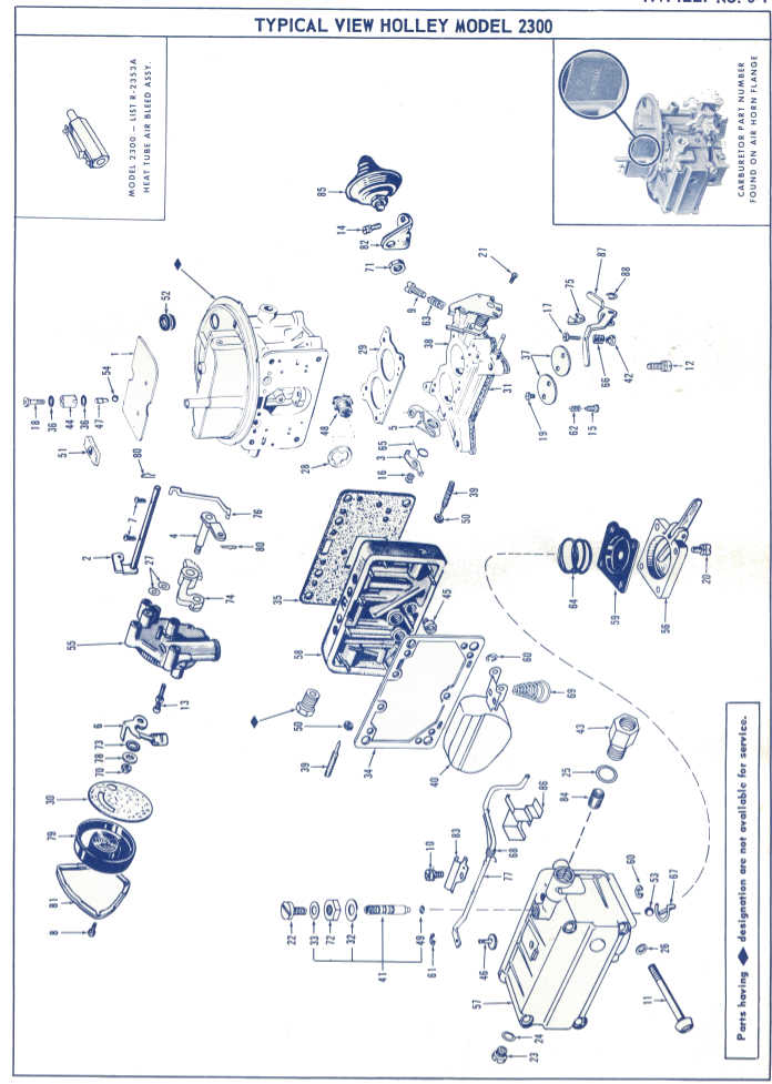2300 Exploded View
