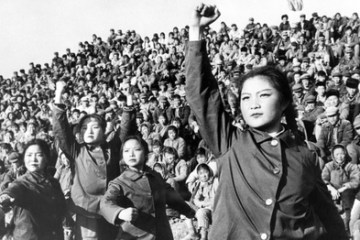 mao chinese revolution