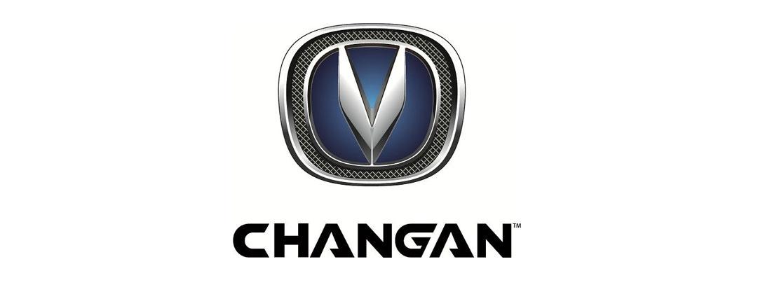 changan automotive