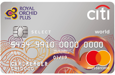 credit-card-citi-royal-orchid-plus