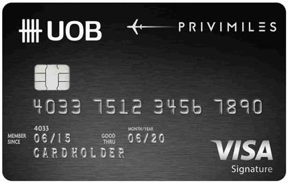 เปรียบเทียบบัตรเครดิต_ยูโอบี-พรีวิไมลส์