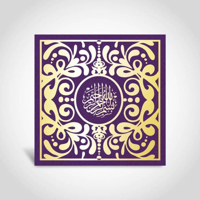 Square Muslim Wedding Card with Gold Foiled Bismillāh – CFM81