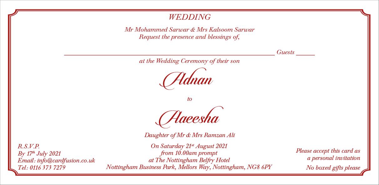 gahi movie wedding