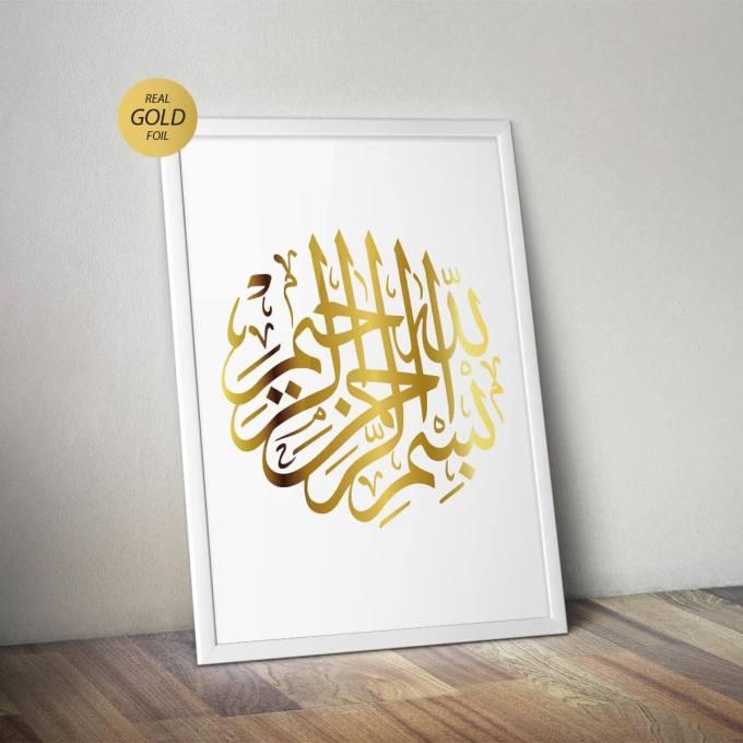 Bismillah Muslim Wall Art – 2