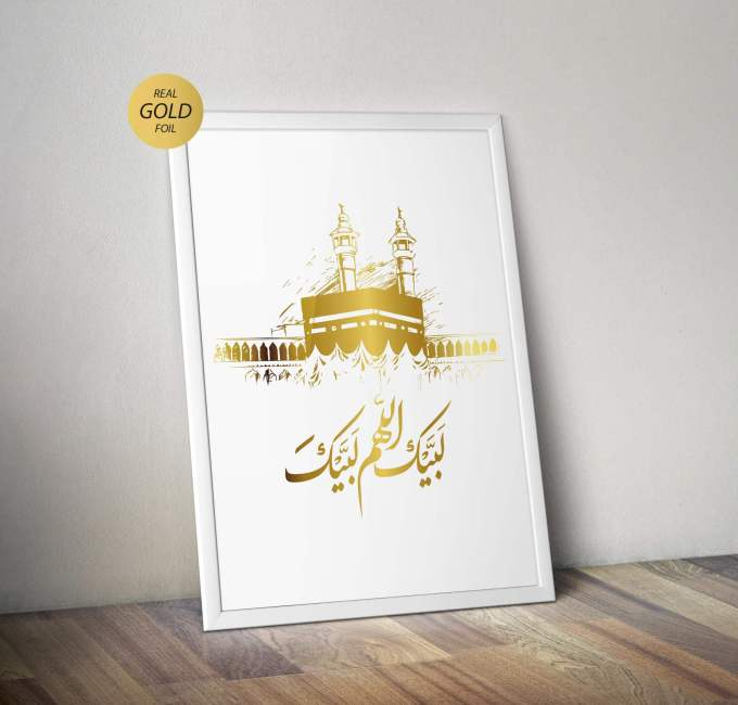 Islamic Gold Foiled Poster | Mecca Print | Hajj Wall Art
