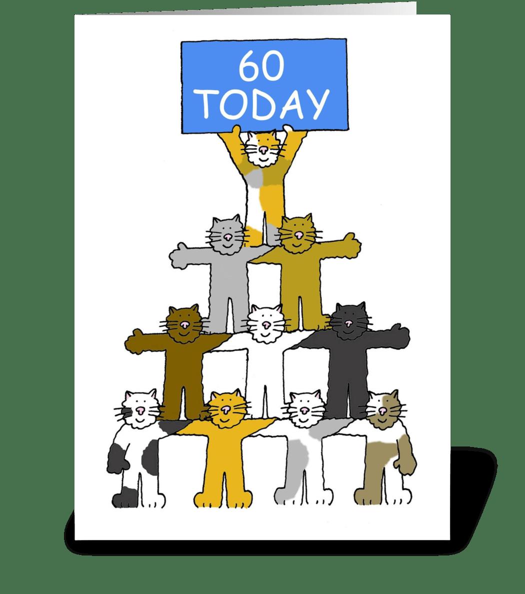 33 Pkg Cool Cat Birthday