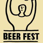 Cardigan Beer Festival