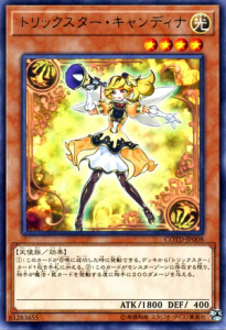 Yu gi oh decoding code of the duelist trickstars cards on the light fairy effect lv4 1800400 aloadofball Image collections