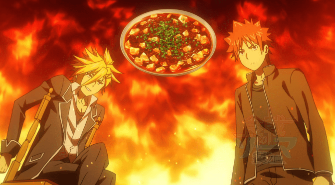 [Review] Food Wars! The Third Plate – Episode 1