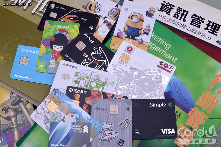 刷卡繳學費免手續費 渣打聯邦中信再回饋 卡優新聞網