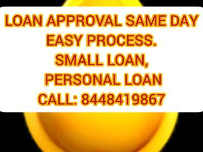 G. D. Services Loan Finance Company