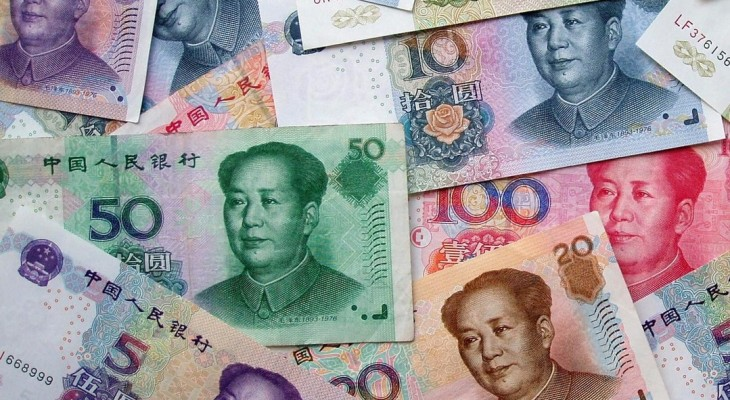 Image result for chinese currency, photos