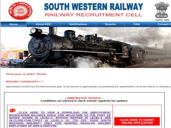 Guard Job Railway