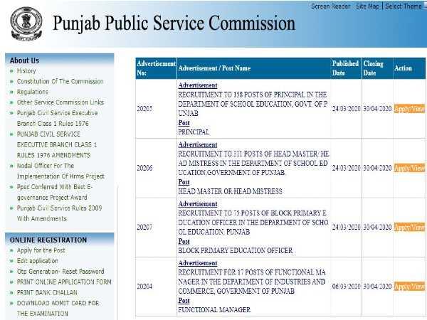 PPSC Recruitment 2020: 544 Vacancies